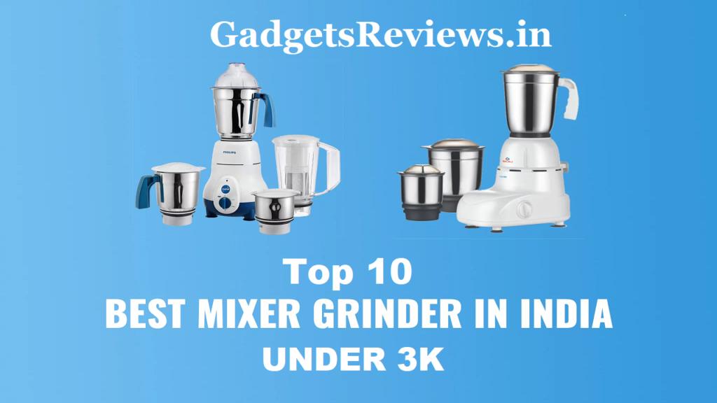 mixer grinder, mixer grinders, mixer grinder price, mixer grinder bajaj, best mixer grinder