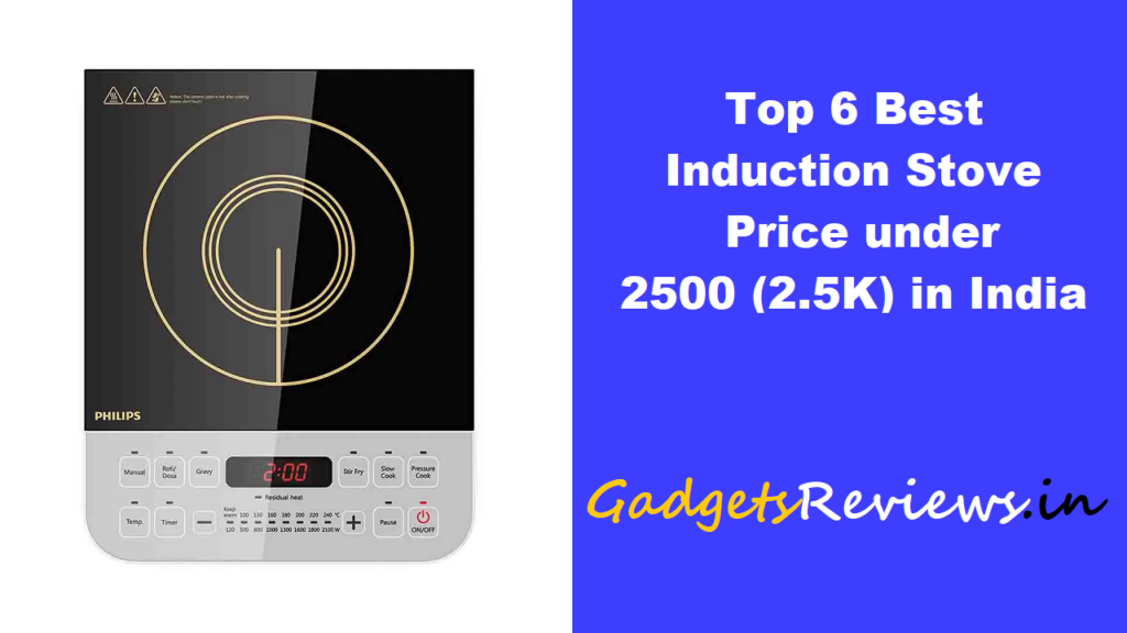 induction stove, induction, induction cooktop, induction philips, induction bajaj