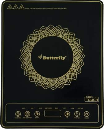 butterfly turbo touch induction cooktop