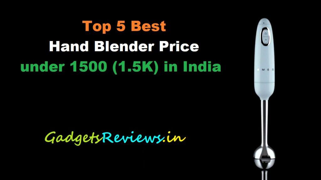 hand blender, hand blenders, hand mixer, hand mixers, hand blender philips, hand blender price