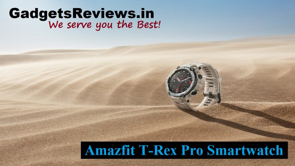 Huami Amazfit T-Rex Pro, Amazfit T-Rex Pro, Huami Amazfit T-Rex Pro smartwatch price, Huami Amazfit smartwatch, Huami Amazfit T-Rex Pro smartwatch, smartwatch under 15k, amazon, Amazfit T-Rex Pro, Amazfit T-Rex Pro smartwatch